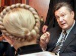 """Тимошенко требует возбудить """"газовое дело"""" против Януковича"""
