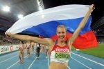 Чернова - чемпионка мира в семиборье