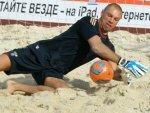 Сборная России по пляжному футболу вышла в четверьтфинал