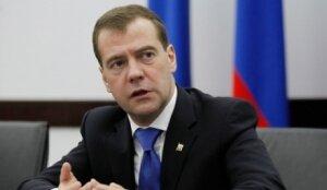 Медведев: никаких сожалений по поводу Южной Осетии и Грузии