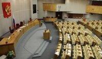 Госдума приняла федеральный бюджет России на 2012-2014 годы