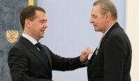 Медведев наградил глав спортивных комитетов орденами дружбы