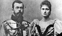 Фотографии Романовых уйдут с молотка в Женеве