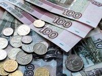 """Сотрудница одного из банков похитила у пенсионеров полмиллиона <a href=""""http://goldmaximum.ru"""">рублей</a>"""