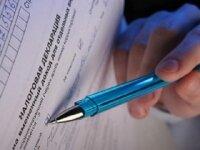 Некоторые виды деятельности в России избавлены от налогов