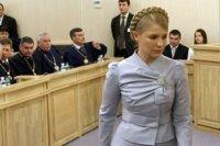 У Юлии Тимошенко обнаружили межпозвонковую грыжу