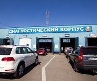 """Стоимость аккредитации пунктов техосмотров составит 20 тысяч <a href=""""http://goldmaximum.ru"""">рублей</a>"""