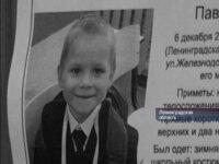 В Ленинградской области четвёртые сутки ищут семилетнего школьника