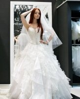 Елена Князева выходит замуж