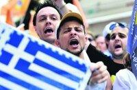 Греции нельзя больше повышать налоги, - МВФ