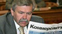 Журналисты «Коммерсанта» просят вернуть уволенного главреда
