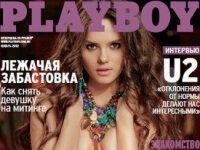 Катя Ли снялась в образе пиратки для январского «Playboy»