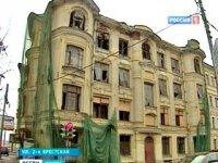 В Москве разрушен дом купца Быкова