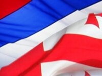 Европейский суд рассмотрит иск Грузии против России