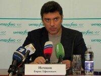 Немцов принес извинения за свою телефонную брань