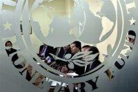 Португалия получит 2,9 млрд. евро помощи от МВФ
