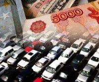 Автомобили б/у в кредит пользуются спросом