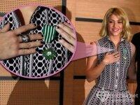 Шакира оконфузилась на вечеринке во Франции