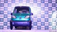 В Индии представили новое мини-авто - конкурента Tata Nano