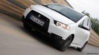 Mitsubishi прекращает производство машин в Европе