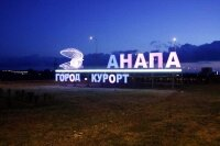 7 лучших гостиниц Анапы