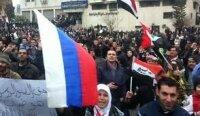 Россия готова подумать о резолюции по Сирии