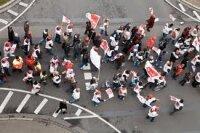 Забастовка профсоюзов Германии