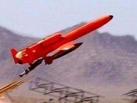 Иран начал производство нового беспилотника
