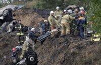 Новая катастрофа, крушение самолета в Тюмени