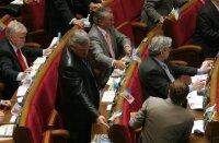 Роман Магута  назначен председателем счетной палаты
