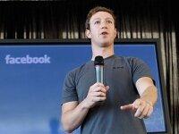 Facebook на бирже: стоимость более 90 млрд $