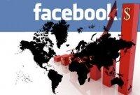Facebook начала рекламу акций