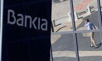 Банковская система Испании под контролем правительства