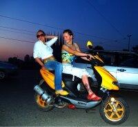 Обязательные права для владельцев мопедов и скутеров
