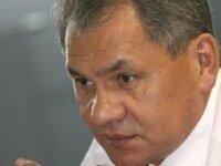Новым губернатором Московской области был назначен Сергей Шойгу