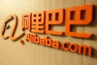 Yahoo!  продал акции Alibaba за 7 млрд. долларов