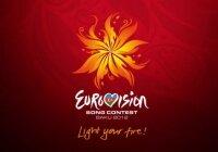 Смотреть онлайн  второй полуфинал «Евровидение 2012». Прямая трансляция 24 мая 2012г.