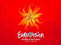 Смотреть онлайн  «Бурановские бабушки» финал «Евровидение 2012». Прямая трансляция 26 мая 2012г.