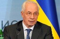 Украина ищет компромисс с Россией по поводу газа