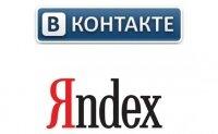 «ВКонтакте» и «Яндекс» возьмут под особый контроль