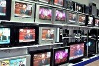 Москва продала свою долю в операторе кабельного ТВ