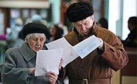 МВФ предлагает увеличить пенсионный возраст в РФ до 63 лет