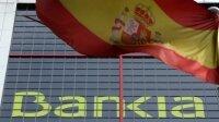 Испания попросила помочь Евросоюз