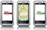 Обновленные мобильные карты от «Яндекс»