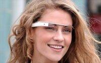 Инновационные Google очки будут стоить $1500