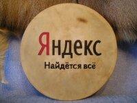 Первое слушание по делу «Яндекса» состоится 2 июля