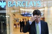 Плачевный результат отставок в главном банке Великобритании