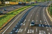 В 2014 году на М-4 «Дон» появится автобан