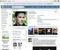 «ВКонтакте» солидарна с «Википедией» - протес против закона об интернет-информации