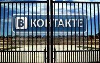 Власти Турции закрыли около 5 000 сайтов